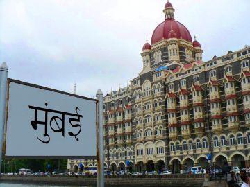 Top 11 Must-Try Things in Mumbai in 24 hours